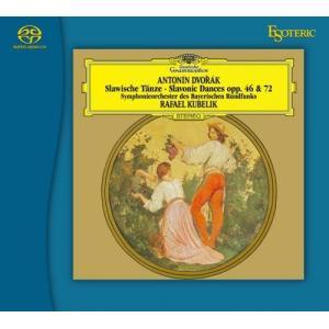 ESSG-90169 ESOTERIC Super Audio CDハイブリッド ドヴォルザーク:ス...