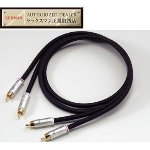 JPR-100[1.0m] LUXMAN[ラックスマン] RCAオーディオケーブル