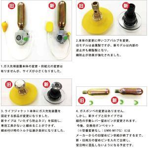 ライフジャケット 桜マーク 釣り 国土交通省型...の詳細画像4