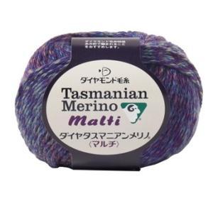 【ダイヤ】タスマニアン メリノ マルチ 【取寄せ品】 【C4-12】|avail-komadori