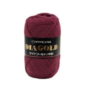 【ダイヤモンド毛糸】ゴールド 中細 【C4-12】|avail-komadori