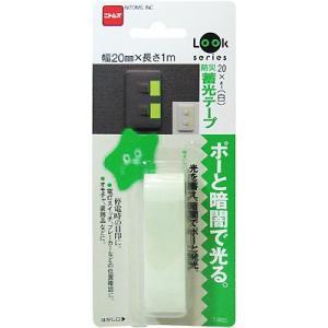 T0622【ニトムズ】防災畜光テープ 【C1-4】|avail-komadori