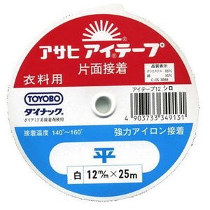 【アサヒ】アイテープ(平) 伸び止めテープ  12mm 【C1-4】|avail-komadori