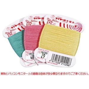 【フジックスFUJIX】タイヤー 絹手縫糸-1 9号 40m 【C1-2】|avail-komadori