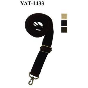 【イナズマINAZUMA】アクリルテープ持ち手YAT-1433 80〜140cm ショルダータイプ【取寄せ品】【C3-8】|avail-komadori