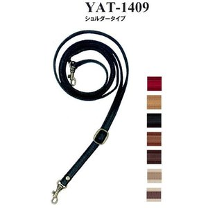 【イナズマINAZUMA】アクリルテープ×合成皮革持ち手YAT-1409 80〜140cm ショルダータイプ【取寄せ品】【C3-8】|avail-komadori