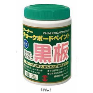 【ターナー】チョークボードペイント <BR>600ml ボトル 黒・緑 <BR>【取寄せ品】 <BR>【C3-8】|avail-komadori