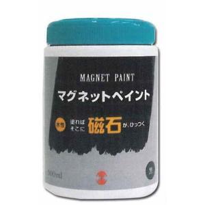 【ターナー】マグネットペイント <BR>500ml <BR>【取寄せ品】 <BR>【C3-8】|avail-komadori