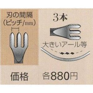 【誠和SEIWA】菱目打 3本 【取寄せ品】 ※ゆうメールOK! 【C3-8】|avail-komadori