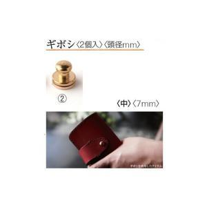 B-中-7mm<BR>【誠和SEIWA】真鍮金具<BR>ギボシ(2個入)<BR>B(真鍮) 中 7mm<BR>【取寄せ品】<BR>【C3-8】|avail-komadori