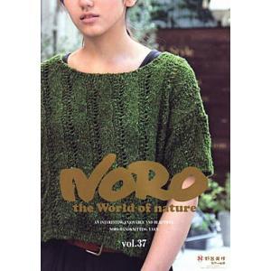 【野呂英作】NORO BOOK vol.37◆◆ 【C3-10】|avail-komadori