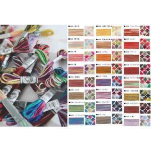 【素材】  綿100% 【サイズ】 25番糸 8m  ※実際の色目と多少異なる場合があります。