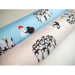 122301200 【オックス】 オックスプリント ほっこりシリーズ ペンギン◆◆(数量×50cm)【C2-6】U-2|avail-komadori