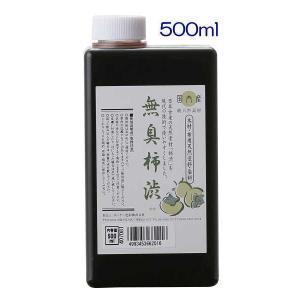 【染料】無臭柿渋 国内産純天然100% 500ml <BR>実店舗在庫共用商品 【C3-8】|avail-komadori