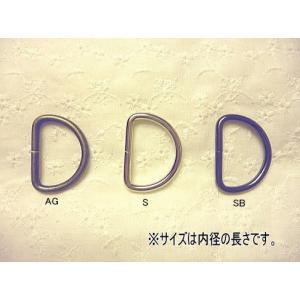 【パーツ】Dカン 25mm 【C1-1】 avail-komadori