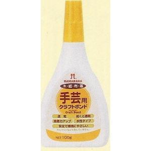 【ハマナカ H464-003】手芸用ボンド U-NG 【C3-8】 avail-komadori