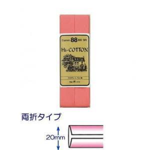 【キャプテンCAPTAIN88】HI-コットン(両折) バイアス CP25 【C1-4】|avail-komadori
