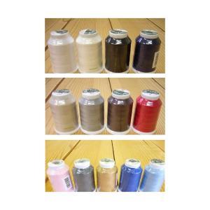 【フジックスFUJIX】【SALE縫い糸】ポリスパンロックミシン糸 #90/1500m ※ゆうメール・ゆうパケットNG! 【C1-2】|avail-komadori