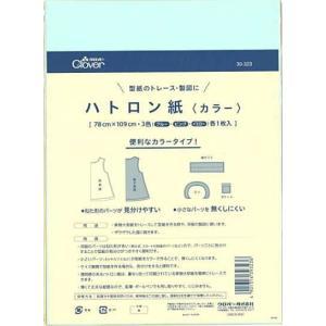【クロバー 39-323】 ハトロン紙 カラー 3色 39-323  <BR>※ゆうパケットOK! <BR>【C1-4】|avail-komadori