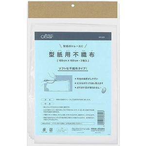 【クロバー 39-324】 型紙用 不織布 100cm×150cm  <BR>※ゆうパケットOK! <BR>【C1-4】|avail-komadori