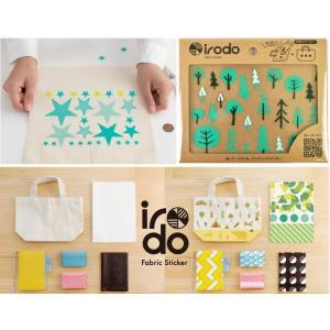 【irodo】 ファブリックステッカー Fabric Sticker イロド W148mm×H105mm 全42種 (ページ1/2) ※ゆうパケットOK! 【C3-8】