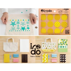 【irodo】 ファブリックステッカー Fabric Sticker イロド W148mm×H105mm 全42種 (ページ2/2) ※ゆうパケットOK! 【C3-8】|avail-komadori