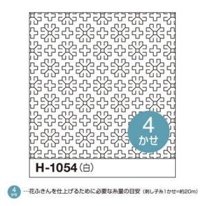 h-1054 【オリムパス】 一目刺し花ふきん布   マーガレット      【C3-8】 実店舗在庫併用商品 U20|avail-komadori