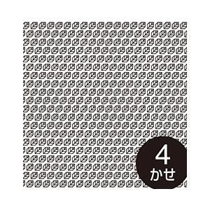【オリムパスOLYMPUS】 刺し子「花ふきん布パック」 H-1067  リーフ 一目刺し 【C3-8】U20|avail-komadori