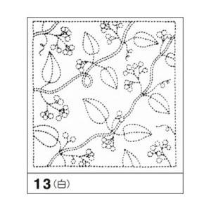 【オリムパスOLYMPUS】刺し子「花ふきん布パック 白」 13  木の実(きのみ)【C3-8】U20|avail-komadori