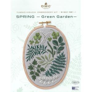 【DMC】樋口愉美子 刺しゅうキット JPT21 SPRING -Green Garden-  冬か...