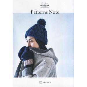 KN12【ダルマ】小冊子 Patterns Note 2017/2018 Fall&Winter◆◆【C4-12】|avail-komadori