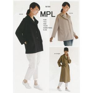 M164 【mパターン研究所】 ワイドカラーAラインジャケット(おとな)(型紙)【取寄せ品】 【C3-10】 avail-komadori