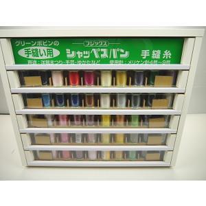 【フジックスFUJIX】シャッペスパン MG-手縫い 100色セット 手縫い糸 50番 50m 100色セット(105個入) 卓上ケース付 ※すみません!北海道・沖縄県への発送は、別|avail-komadori