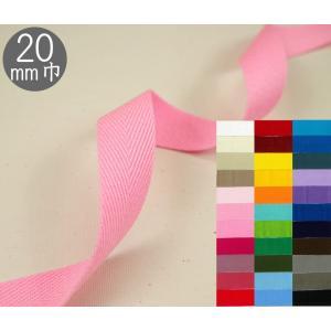 【サンコッコーSUNCOCCOH】 カラーテープ 20mm巾 1mm厚 綾織タイプ (数量×10cm) アクリルテープ【C1-4】|avail-komadori