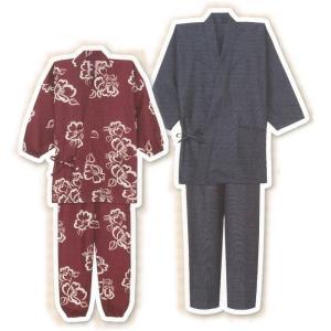 7001  【フィットパターンサン】 おとなの作務衣(成人男女)(型紙)【取寄せ品】 【C3-10】 avail-komadori