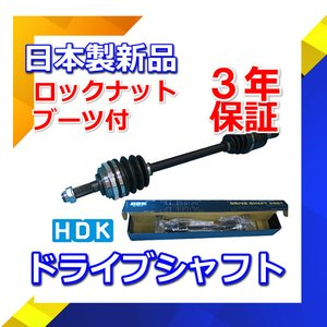 【L880K コペン】 左側 (助手席側) ドライブシャフトASSY|avail