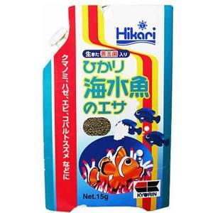 キョーリン ひかり 海水魚のエサ 15g