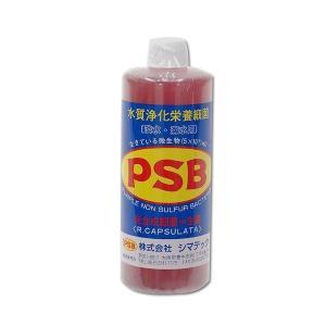 シマテック PSB 1000ml 【単品】『調整剤/バクテリア』