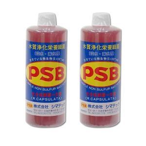 シマテック PSB 1000ml 【 2本セット】『調整剤/バクテリア』