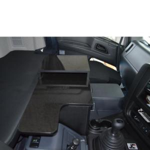 いすゞ ファイブスター ギガ センターコンソール ハイタイプ 新型 15 20 センターテーブル コンソール テーブル 収納 内装 収納ボックス サイドテーブル avanzar-luxstyle