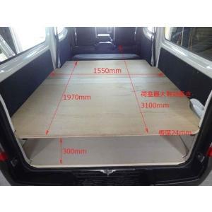日産 NV350 キャラバン DX べットキット 【2段タイプ】 ビジネストランポ フロアパネル 棚板キット 棚板 棚 荷室 荷台 床張り 床貼 床パネル パネル|avanzar-luxstyle