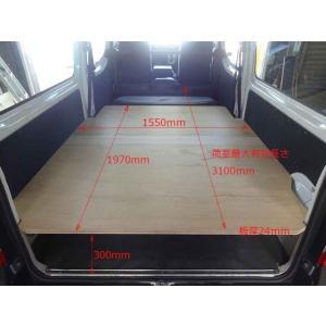 日産 NV350 キャラバン DX べットキット 【一段のみ】 ビジネストランポ フロアパネル 棚板キット 棚板 棚 荷室 荷台 床張り 床貼 床パネル パネル 荷室キット|avanzar-luxstyle