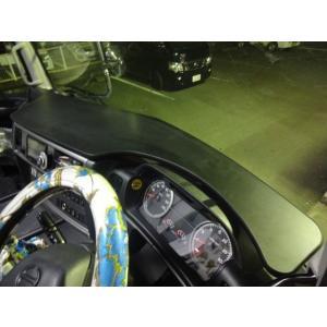 日野 グランドプロフィア プロフィア フロントテーブル テーブル 棚 ダッシュボード サイド サイドテーブル 収納 内装 コンソール|avanzar-luxstyle