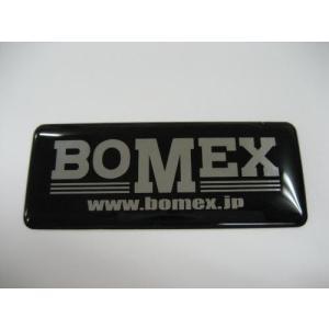 ドームシール(BOMEXロゴ)|avanzza