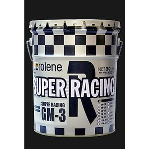Lubrolene SUPER RACING GM-3(20リットル)80W-90|avanzza