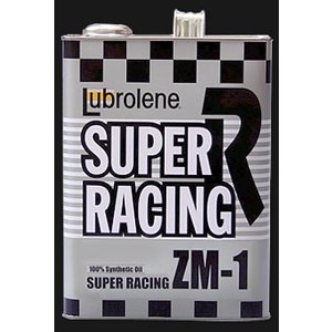 Lubrolene SUPER RACING ZM-1 Type-GT(4リットル)|avanzza