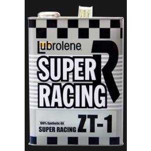 Lubrolene SUPER RACING ZT-1(4リットル)5W-40|avanzza