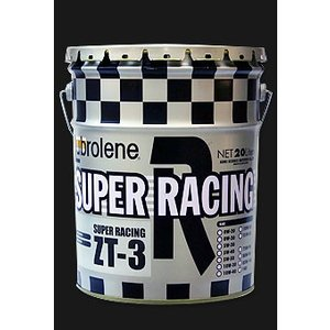 Lubrolene SUPER RACING ZT-3(20リットル)|avanzza