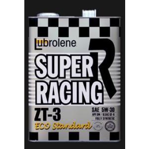 Lubrolene SUPER RACING ZT-3 ECO Standard(4リットル)|avanzza