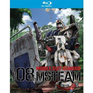 機動戦士ガンダム 第08MS小隊 OVA版 BD 全12話 355分収録 北米版